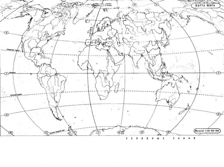 книжка картинка контурная карта