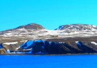 в Арктике открыт остров земля Франца Иосифа