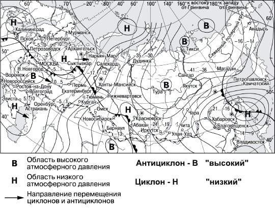 циклон антициклон обозначение на карте